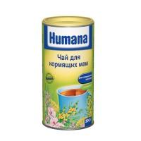 Чай для кормящих мам Humana