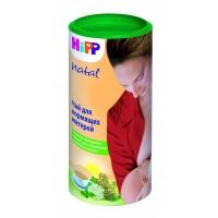 Чай для кормящих мам Hipp