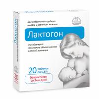 Таблетки для стимуляции лактации Лактогон