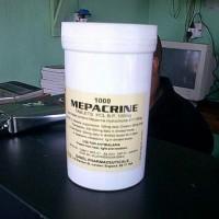 Мепакрин - редкое и опасное лекарство в белом флаконе