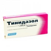 Тинидазол в малиново-белой коробке