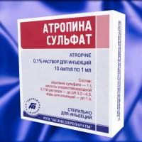 Атропина сульфат в большой картонной упаковке