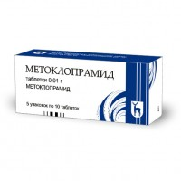Метоклопрамид в сине-белой коробке
