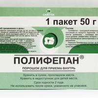 Зелёно-белый пакетик полифепана