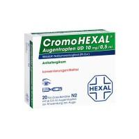 Мазь для глаз Хромогексал