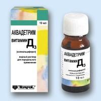 Витамин Аквадетрим в импрессионистском оформлении
