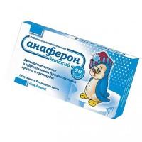 На упаковке анаферона нарисован пригорюнившийся пингвинёнок