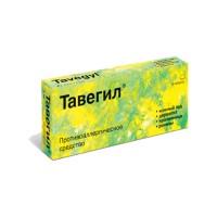 Лекарство от аллергии Тавегил