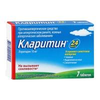 Противоаллергическое лекарство Кларитин