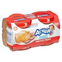 Цыплёнок и говядина от Агуши в большой упаковке