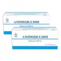 Ампициллин в белой упаковке