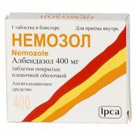 Коробка таблеток немозола